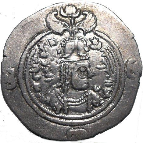 Dracma de plata. Reina Boran, Imperio Sasanida. 628 o 631d.C. Dedit Maestro Benyusuf 65210