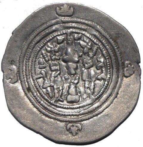 Dracma de plata. Reina Boran, Imperio Sasanida. 628 o 631d.C. Dedit Maestro Benyusuf 652a11