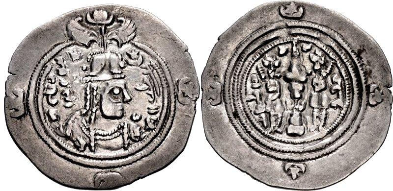 Dracma de plata. Reina Boran, Imperio Sasanida. 628 o 631d.C. Dedit Maestro Benyusuf 652b10