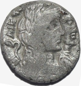 REINO NABATEA. Aretas IV y la reina Shaqilat. 9 a.C.-40 d.C. 65510