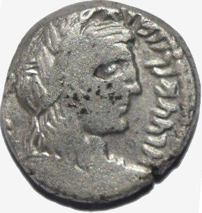 REINO NABATEA. Aretas IV y la reina Shaqilat. 9 a.C.-40 d.C. 655a10
