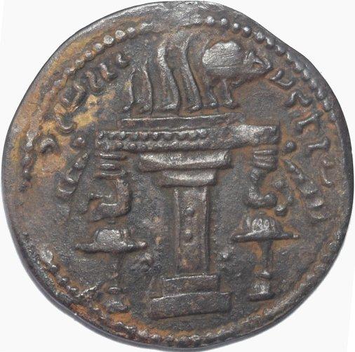 Dracma de plata. Reyes de Persia. Ardashir I. 224-241 d.C.  656a10