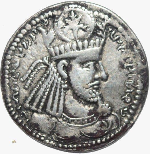 Dracma de plata. Reyes Sasanida. Narsés. 293-303 d.C.  65710