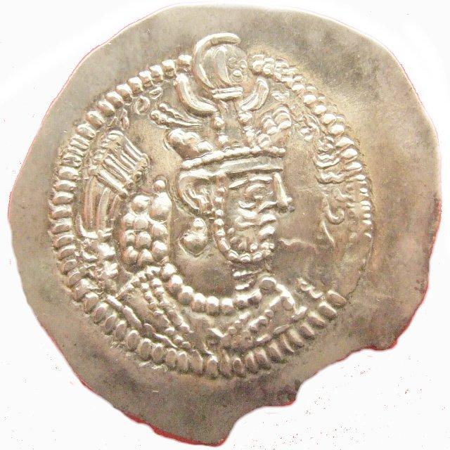 Dracma de plata. Reyes Sasanida.  Yazdgard II (438 - 457 d.C.) 65810