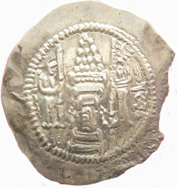 Dracma de plata. Reyes Sasanida. Yazdgard II (438 - 457 d.C.) 658a10