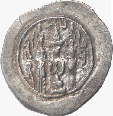 Dracma de Cosroes I. 662a10