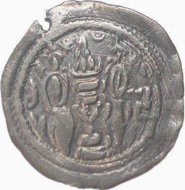 Dracma de los Yabghus turcos en Tokharestan imitativo de Hormazd IV. 66310