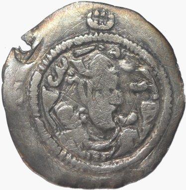 Dracma de los Yabghus turcos en Tokharestan imitativo de Hormazd IV. 663a10