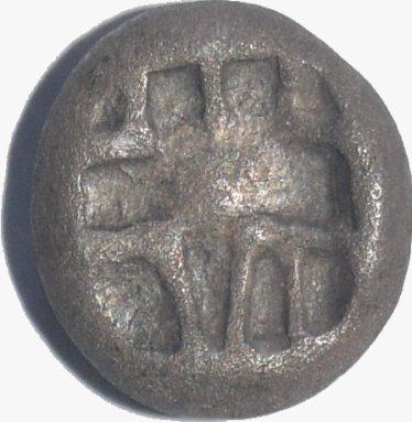 Tetróbolo de Mysia. Parion. Cara de la Gorgona. Siglo V a.C. 671a10