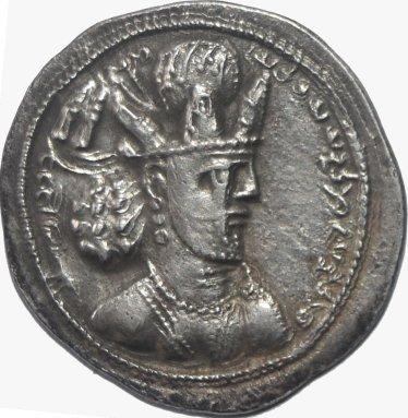Dracma de plata. Sapor II. Sha Imperio Sasanida. ca. 309-379 d.C. 677a10