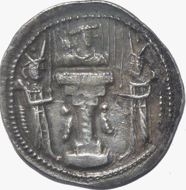 Dracma de plata. Sapor II. Sha Imperio Sasanida. ca. 309-379 d.C. 677b10