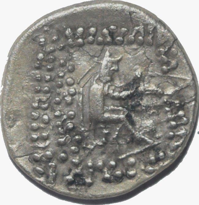 Dracma de plata. Rey Mitridates II de Partia, 123-88 a.C. 682a11