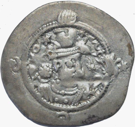 Dracma de Hormazd IV.  69210