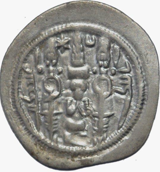 Dracma de Hormazd IV.  692a10