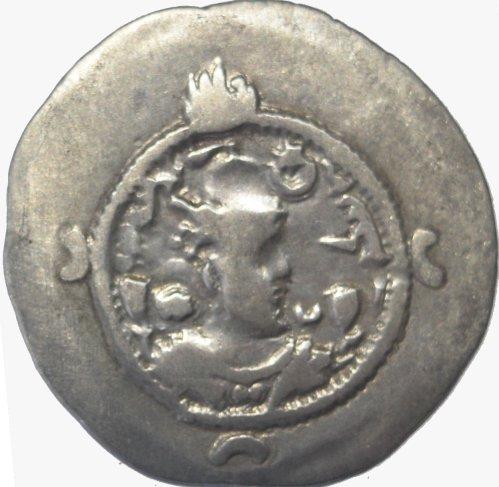 Dracma de Cosroes I. 69510
