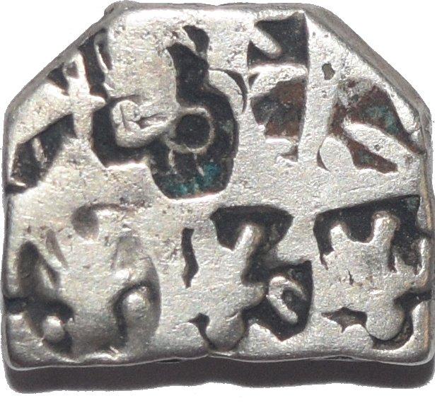 Karshapana 70311