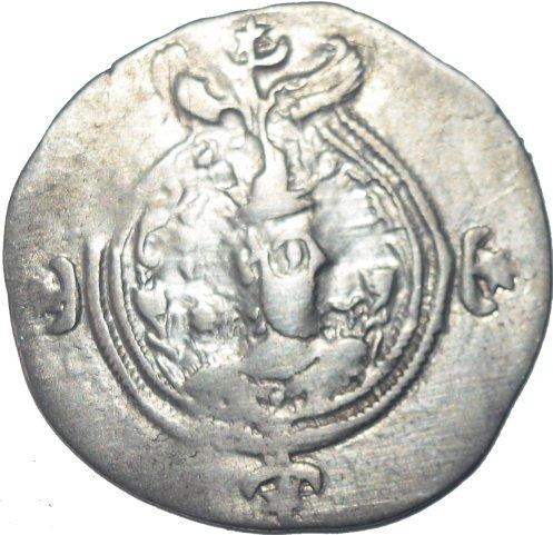 Dracma de Cosroes II. 70810