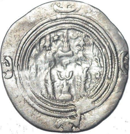Dracma de Cosroes II. 708a10