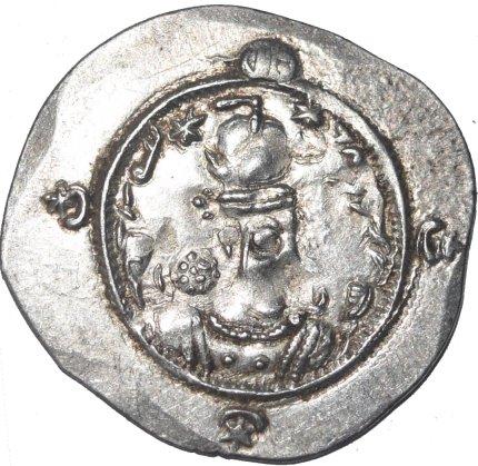 Dracma de Hormazd IV 71410