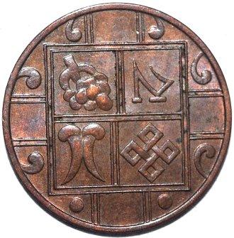 1 pieza (1/64) de Rupia. Reino de Butan. 1954. 720a10