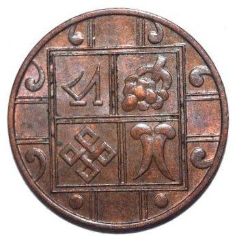 1 pieza (1/64) de Rupia. Reino de Butan. 1954. 720a12