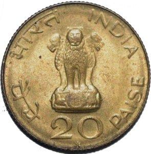 20 paisas India, 1969.  Emisión conmemorativa,l centenario del nacimiento de Mahatma Gandh 721a10