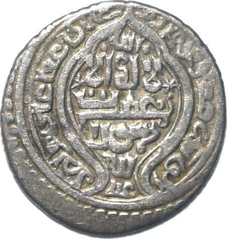 2 dirhams de plata. Ilkanato Mongol Persa, Ilkhan Suleyman. 1339-1346 d.C. 73510
