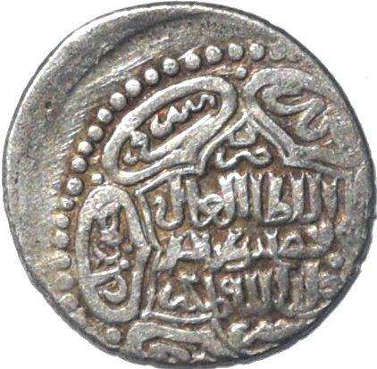 2 dirhams de plata. Ilkanato Mongol Persa, Ilkhan Suleyman. 1339-1346 d.C. 735a10