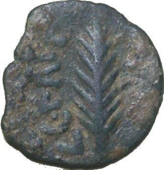 AE prutah Procurador Porcio Festo. Jerusalén. 59-62 d.C.  73810