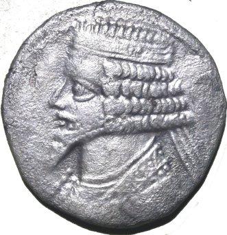 Tetradracma de vellon. Usurpador incierto o probablemente Tiridates I de Partia. 74011