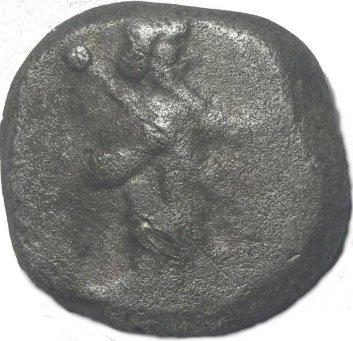 Siclo Aqueménida de Jerjes I a Darío II. 747c10