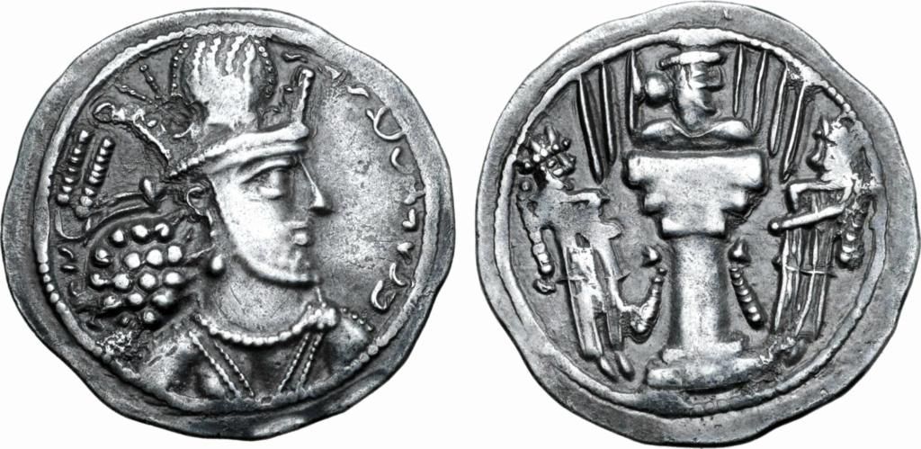 Dracma de plata. Sapor II. Sha Imperio Sasanida. ca. 320-379 d.C. 76910