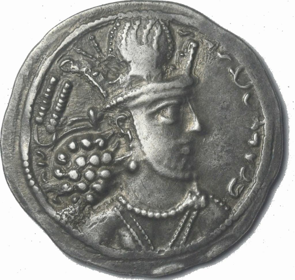 Dracma de plata. Sapor II. Sha Imperio Sasanida. ca. 320-379 d.C. 769a10