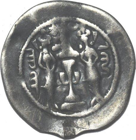 Dracma de Cosroes I. 771a10