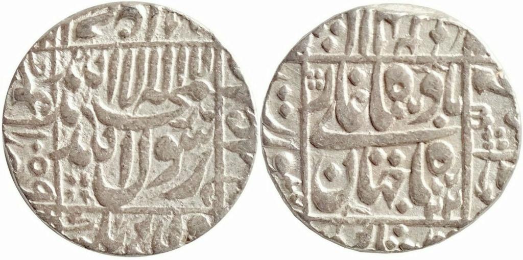 Rupia de plata. Emperador Mogol Shah Jahan. India. 77310