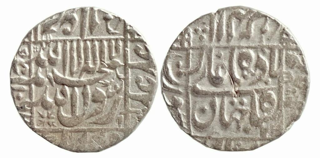 Rupia de plata. Emperador Mogol Shah Jahan. Surat. India. 77510