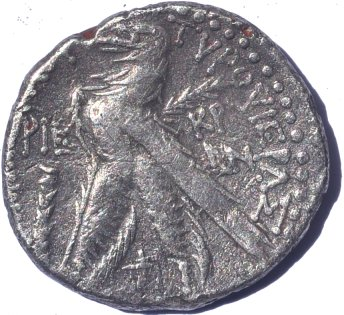 Shekel de Tiro. La moneda de la traición 778a11