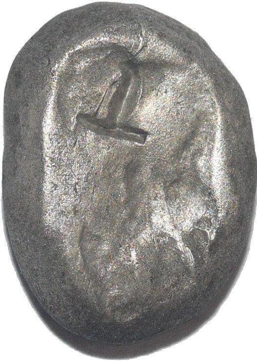 Siclo Aquemenida de Artajerjes I a Dario II. 781a10