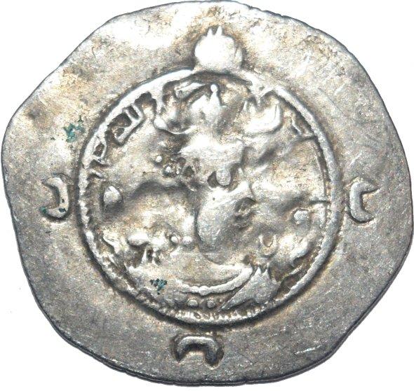 Dracma de Cosroes I. Año 39 ceca WYH 78910