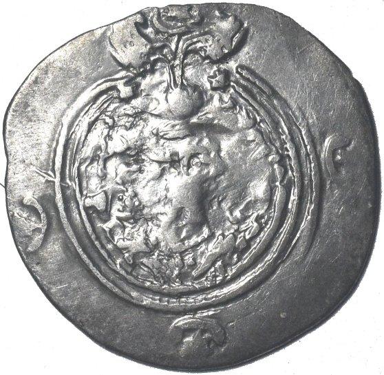 Dracma de Cosroes II. 79010