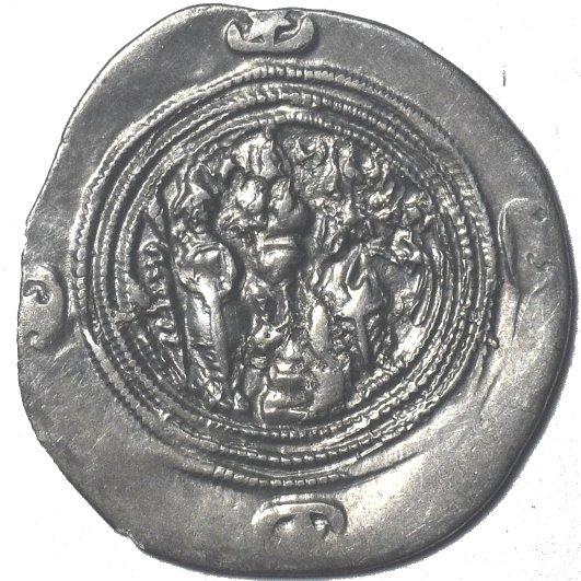 Dracma de Cosroes II. 790a10