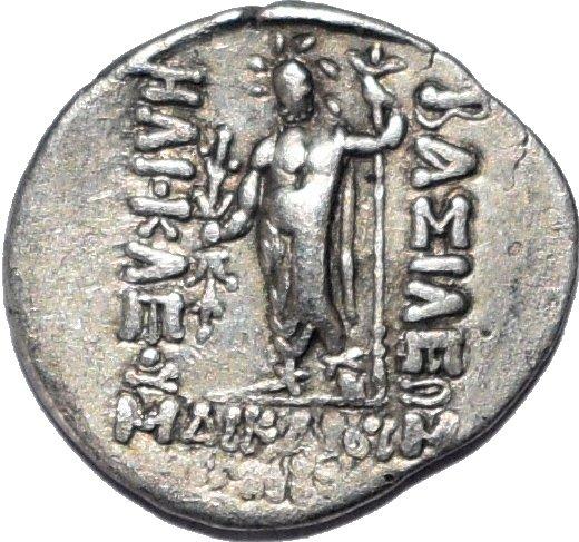 Dracma de plata. Reino Greco-Bactriano. Rey Heliocles I Dikaios. 145-130 a.C.  794d10