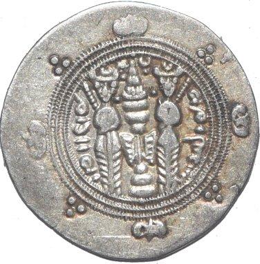 Hemidracma o dirham tabarí de Khurshid. 796a10