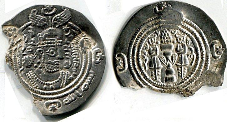 Dracma Árabe-Sasánida de Ziyad b. abï Sufyän. Contramarcas heftalitas. Image111