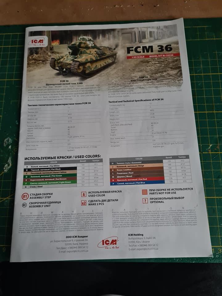 FCM 36  1/35    ICM [:Fini:] 14793210