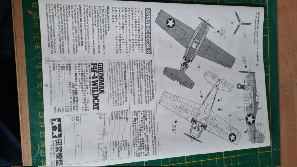 F4F-4 Wildact Tamiya 1/48 20210234