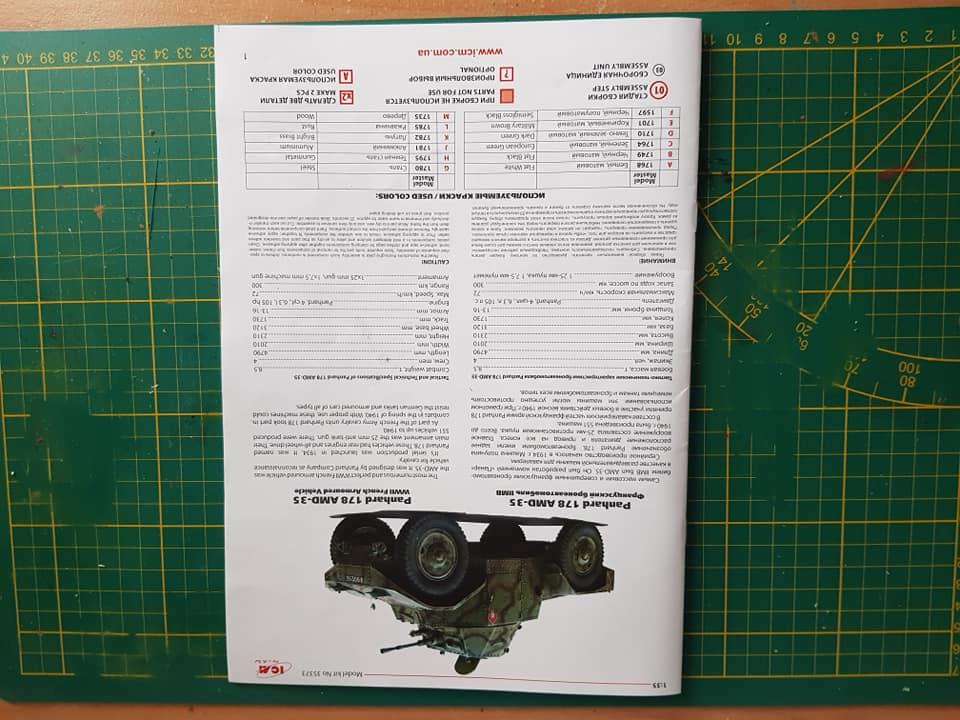 Panhard 178 AMD-35 49899810