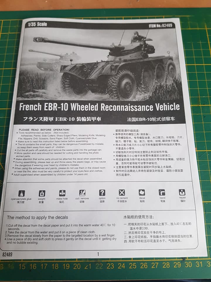 Char EBR-10 1/35 67546710