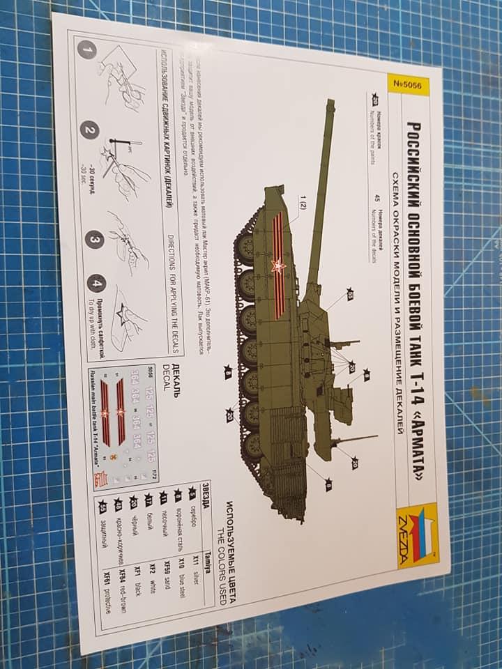 T-14 Armata zvezda 1/72 73115510