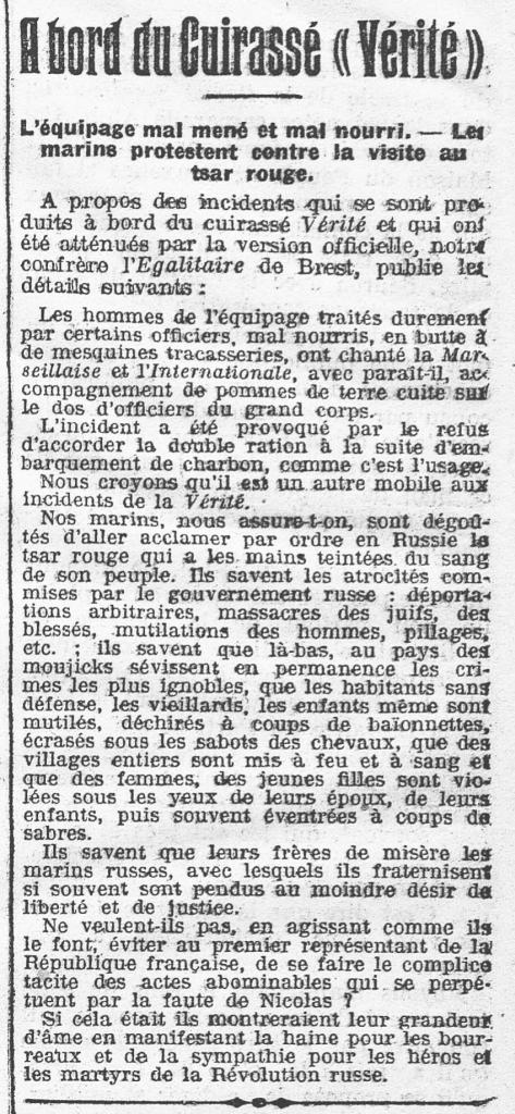 [ Histoire et histoires ] La Royale à travers la presse ancienne - Page 3 Verite10